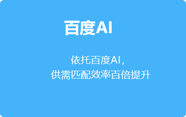 acg_cont2_icon01